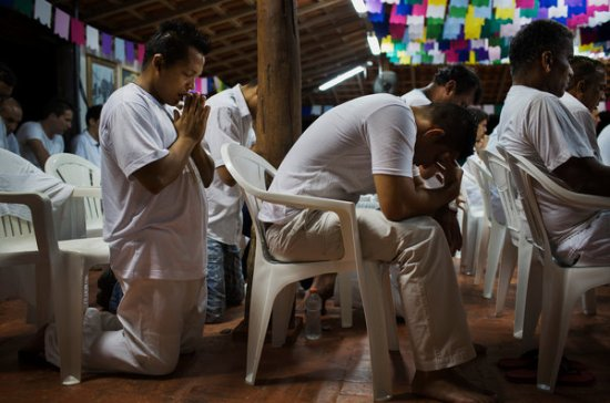 terapija ayahuascom Brazil