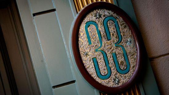 Klub 33 os uma