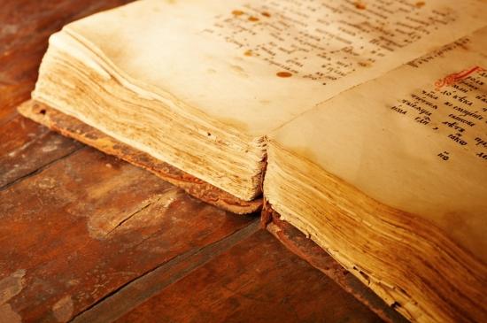devetorica nepoznatih knjiga os uma