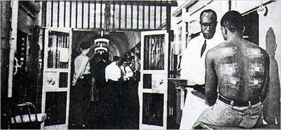 zatvorenici
