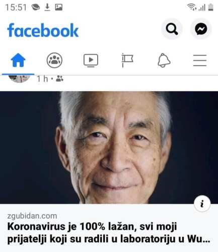 Tasuku Honju